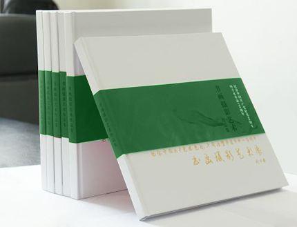 罗湖胶印企业画册印刷公司 中洲国投