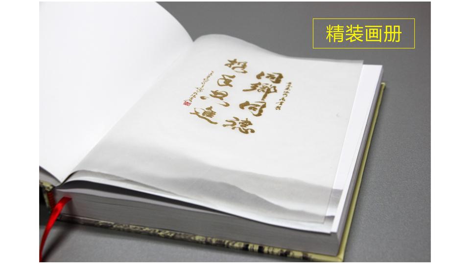 供货商 宝安服装宣传海报印刷哪个品牌好 中洲国投