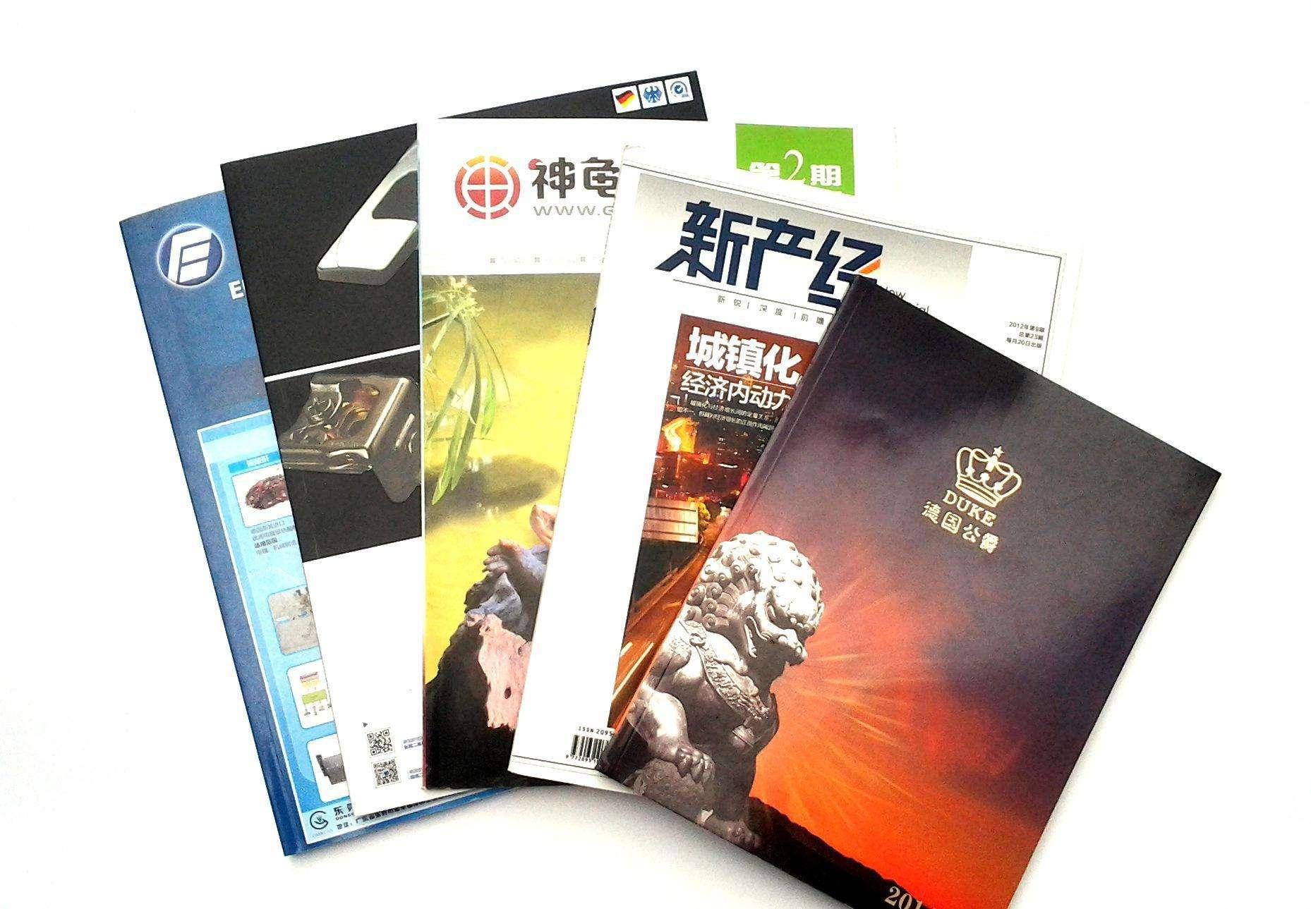 揭阳哪里能够企业画册印刷 哪个地方有 电子 玩具 中洲国投