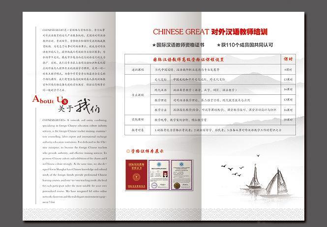 布吉企业画册印刷哪个比较好 公司 金融 产品 中洲国投