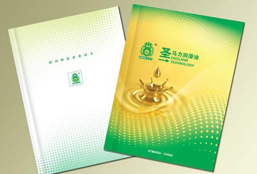 罗湖哪个地方有企业画册印刷有那些 哪里能够 金融 中洲国投