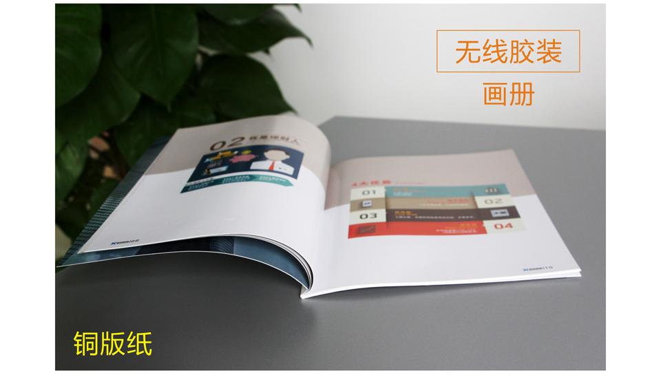 生产商 罗湖服装四色彩盒印刷公司 中洲国投