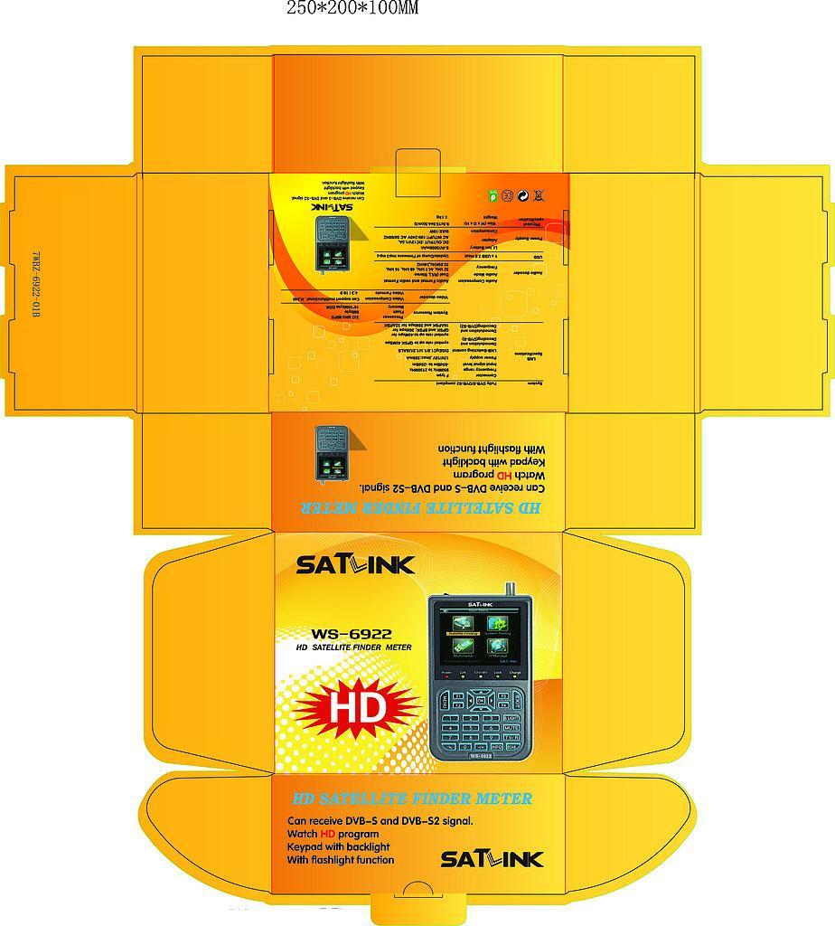 宝安工装多色彩盒印刷包装厂 电子 化工折叠 中洲国投