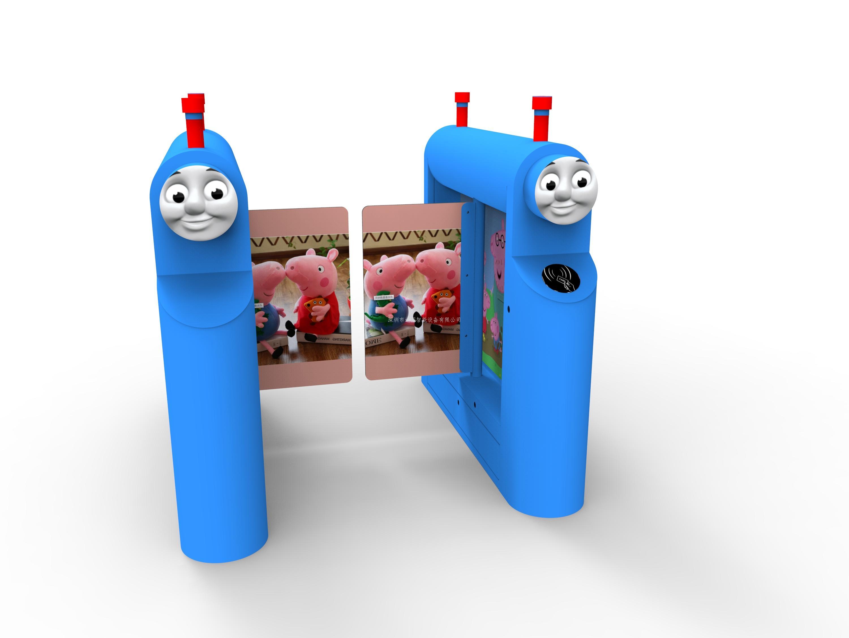 托馬斯幼兒園閘機