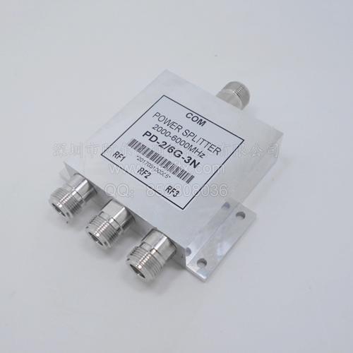 N型三功分器2-6G