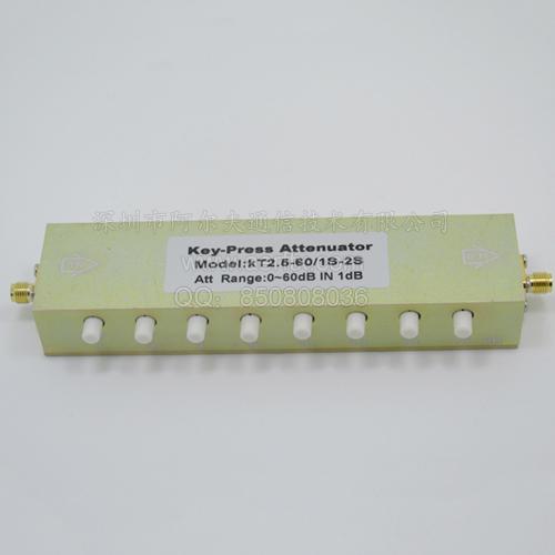 SMA型按键可调0-60dB