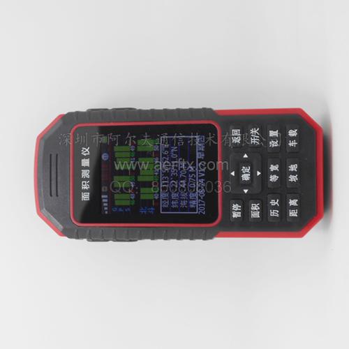 GPS+北斗双星面积测亩仪