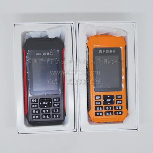 GPS面积测亩仪