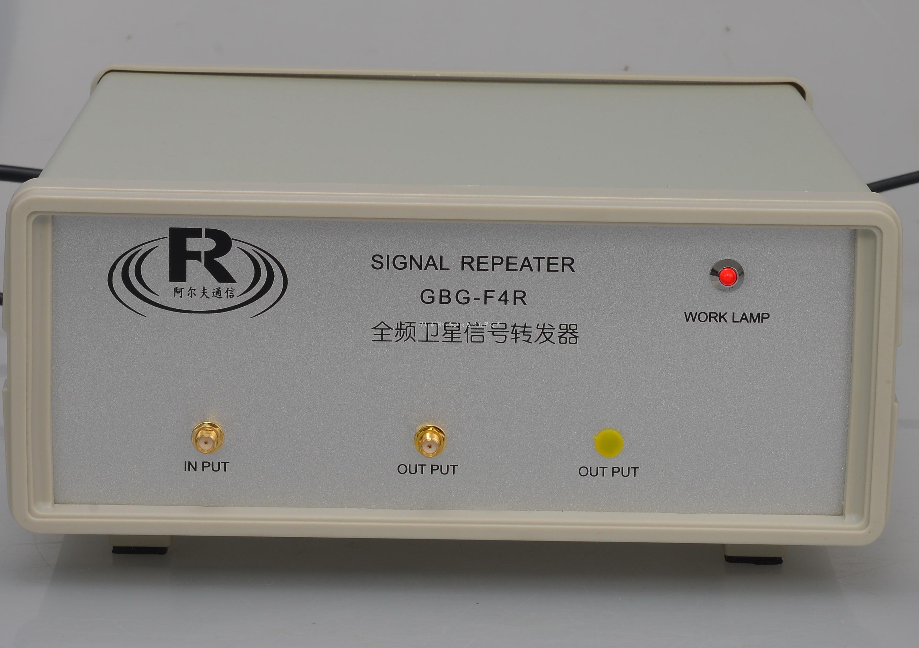 四星全頻衛星信號轉發器