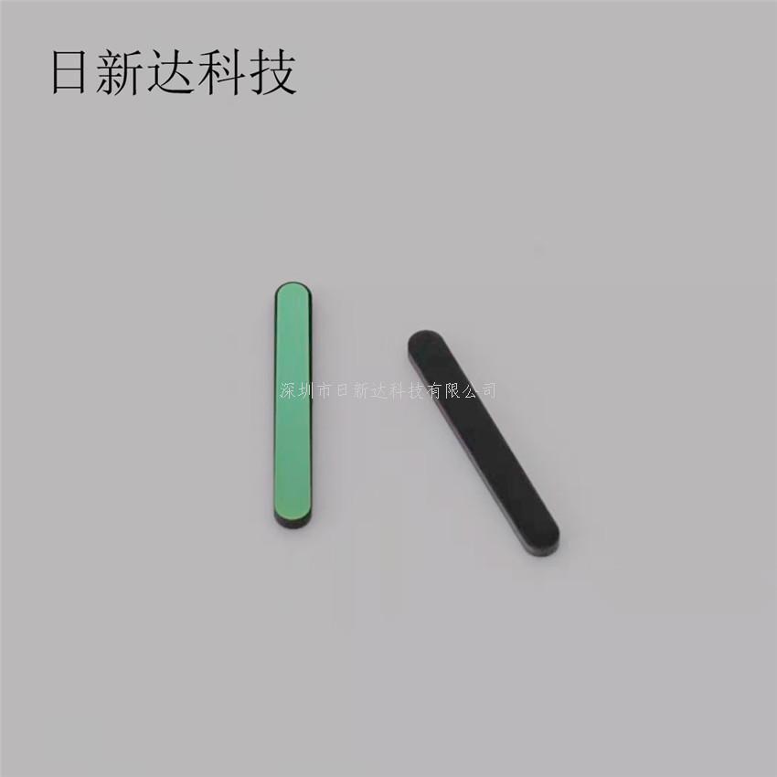 窄帶濾光片