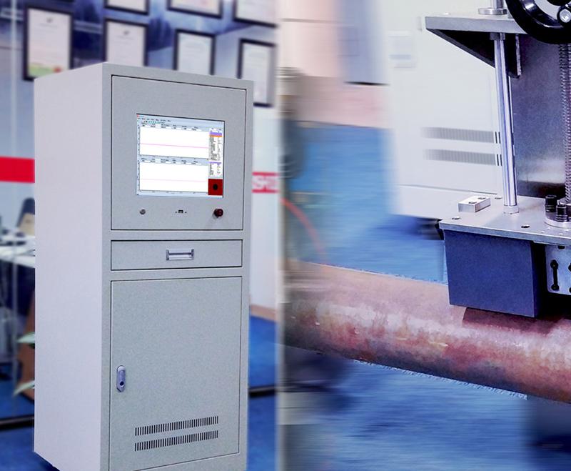 直缝焊管涡流在线检测系统EFH1002