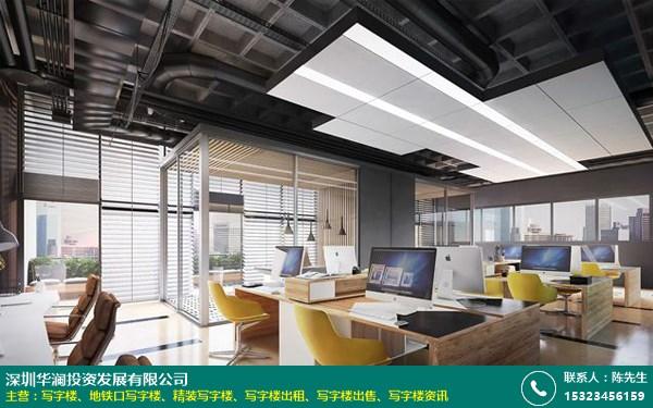 上塘如何找地铁口写字楼价格 租赁 怎样找 深圳华澜投资
