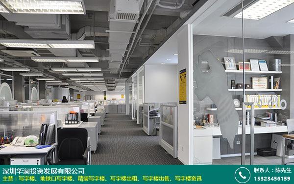 留仙大道附近写字楼出售信息 豪华 哪里有 综合 深圳华澜投资