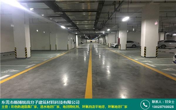 供应商 邯郸混凝土地坪固化剂施工方案 SPR斯博锐