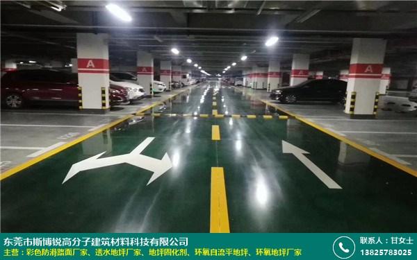 服务商 潍坊硬化地坪固化剂施工方案 SPR斯博锐