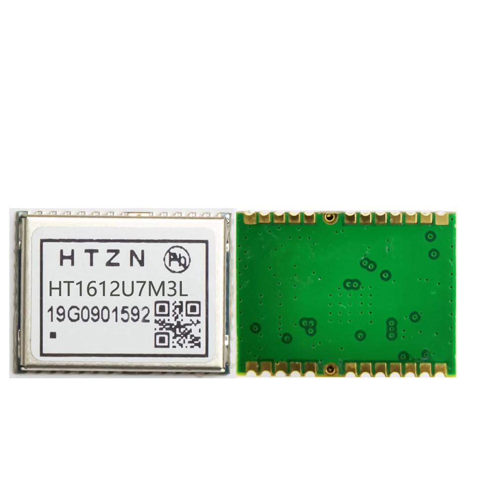 GPS模組 HT1612U7G5L