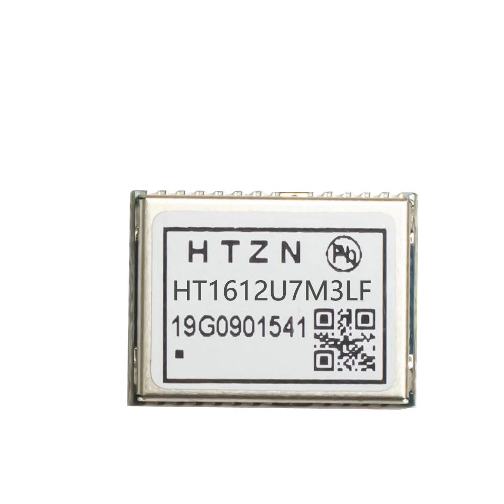 GPS模組 HT1612U7G5LF