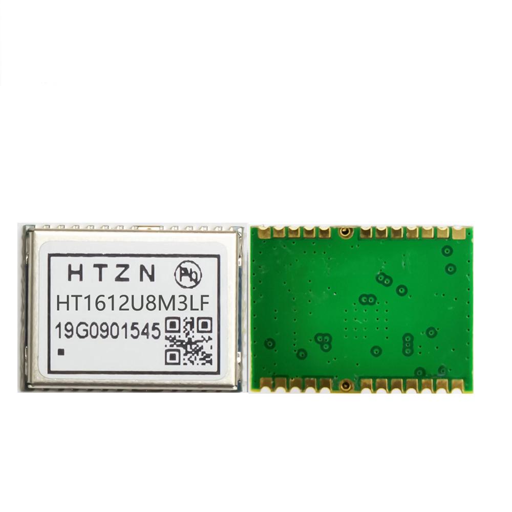 GPS模組 HT1612U8M3LF
