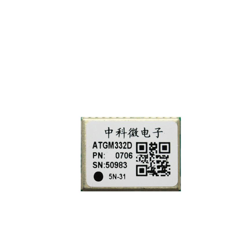中科微原廠模塊ATGM332D 5N31