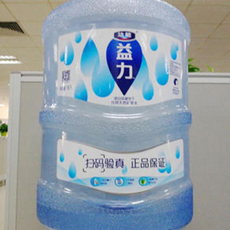 饮用水桶装水哪家好_益力三洲矿泉水_送_公司_什么品牌_家里