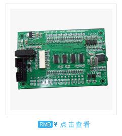 貼片插件焊接加工制造廠_大安偉業_真空_激光自動_pcb板_大型