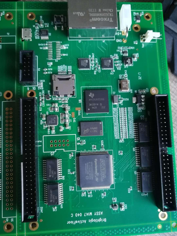 電子元件插件焊接加工電子廠_大安偉業_電子產品_精密_led