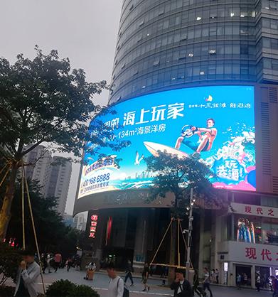 深圳户外P6大屏