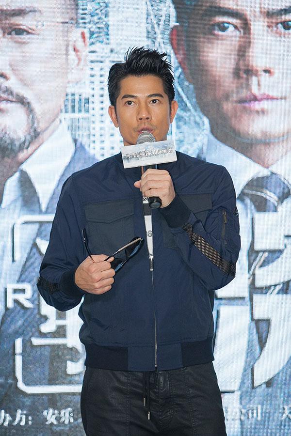 上海大型的明星發布會活動 都有哪些 專業的 一三一二廣告