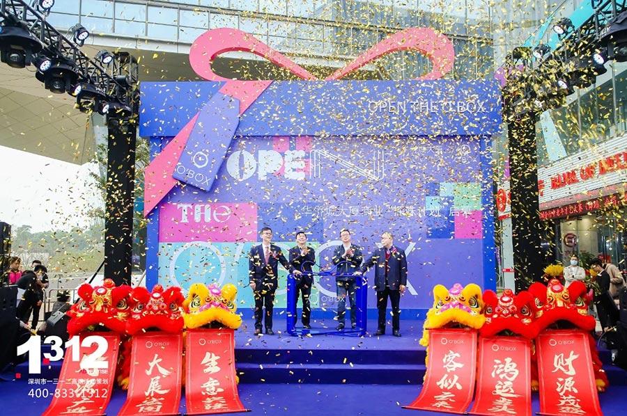 跳進世界名畫中!打卡華僑城O'BOX 全新看展體驗