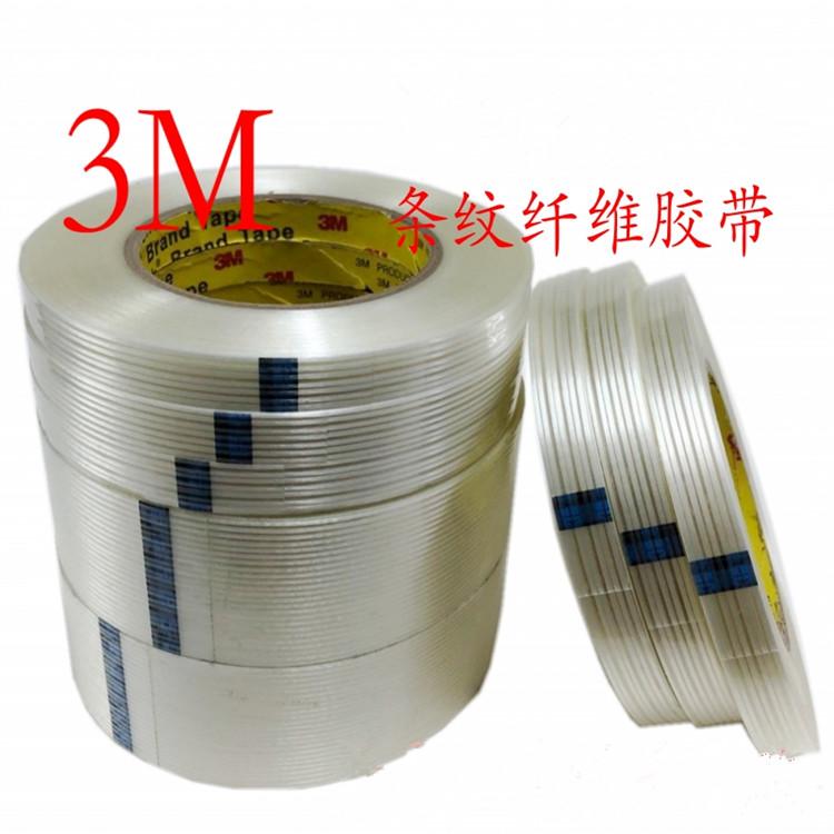 3M8915纖維膠帶
