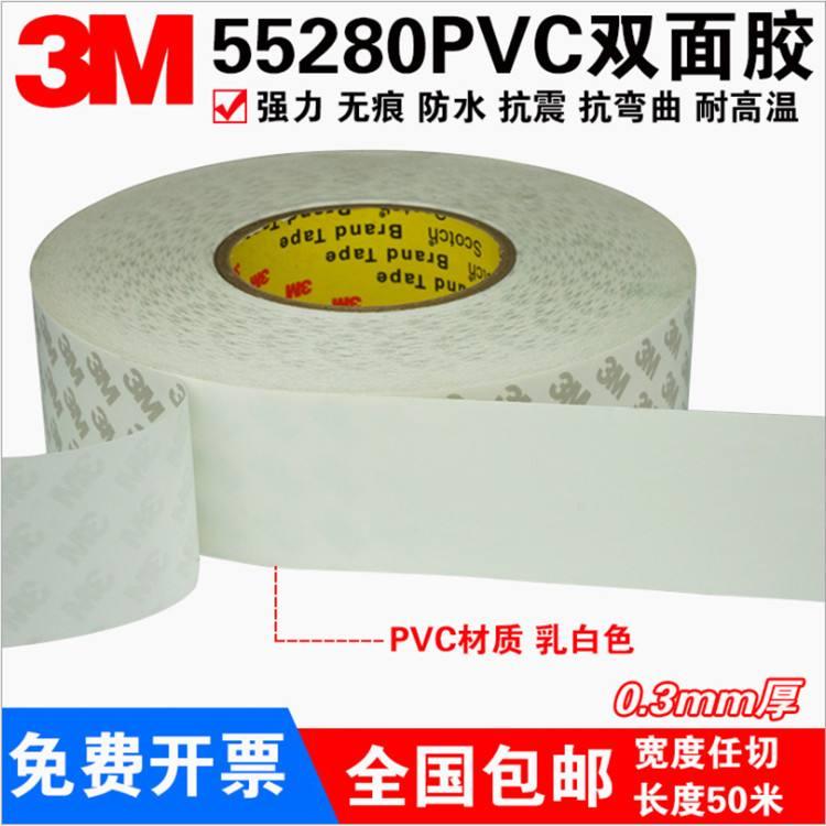 3M55280 PVC