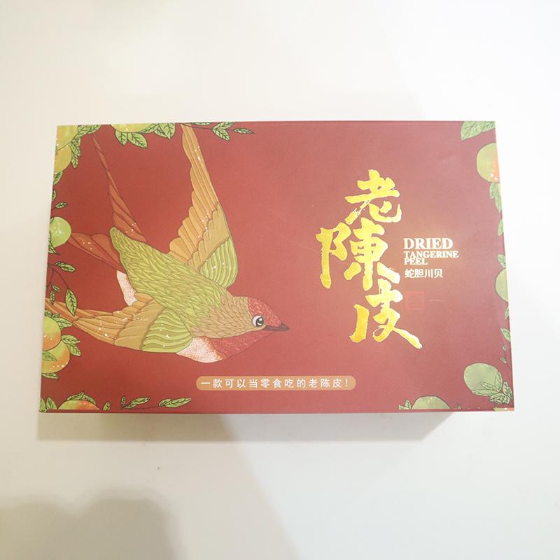 彩盒礼品盒定制_天鸿达_创意_礼盒_纸质_白卡纸_纸皮_印刷