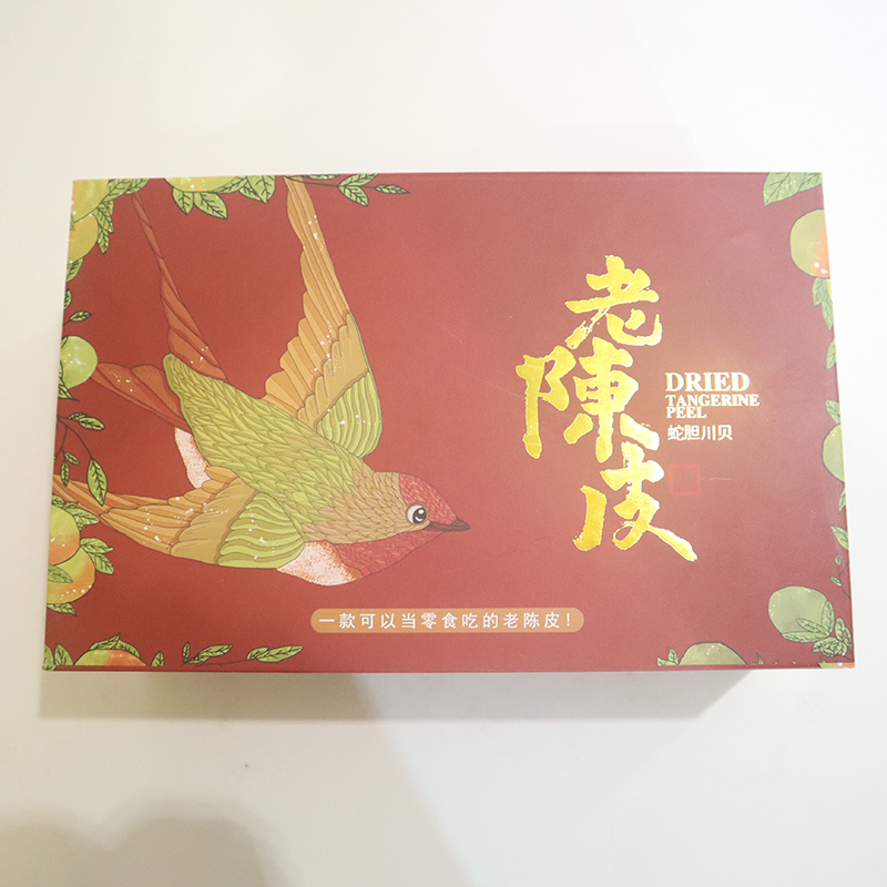 包裝盒_彩盒定做廠家_天鴻達