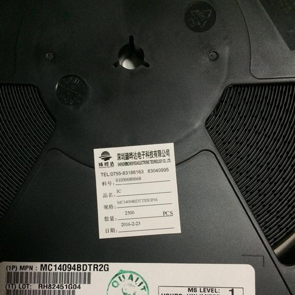 MC14094