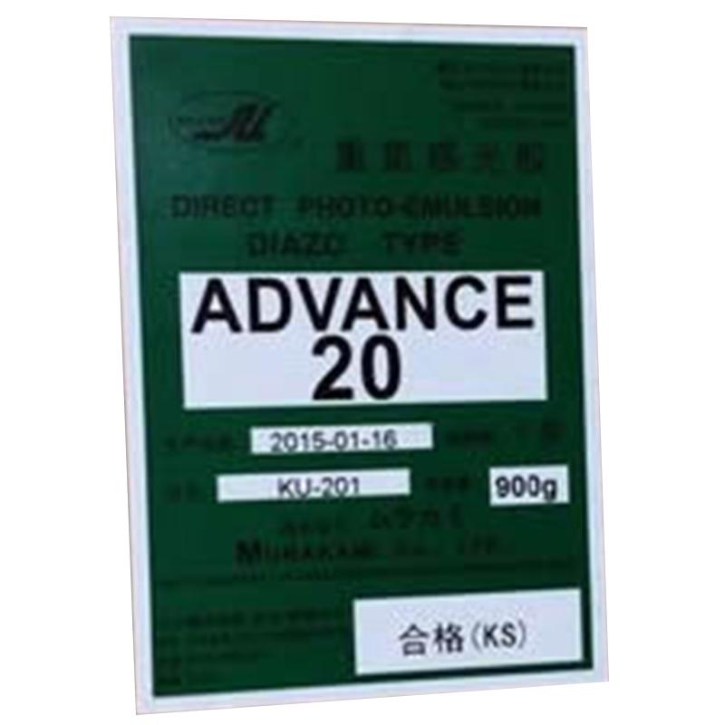PCB线路板感光胶销售商_斗光电子_plus5000