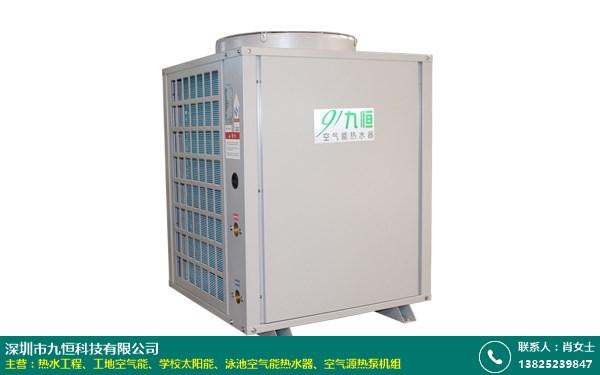 原平學生宿舍熱水工程 有品質 質量有保障 九恒科技