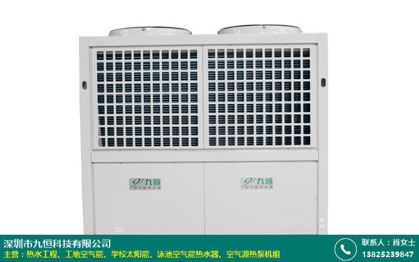 湘潭泳池空氣能熱水器標準廠家供貨及時