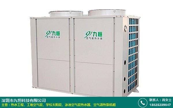 橫崗熱水工程產品加工