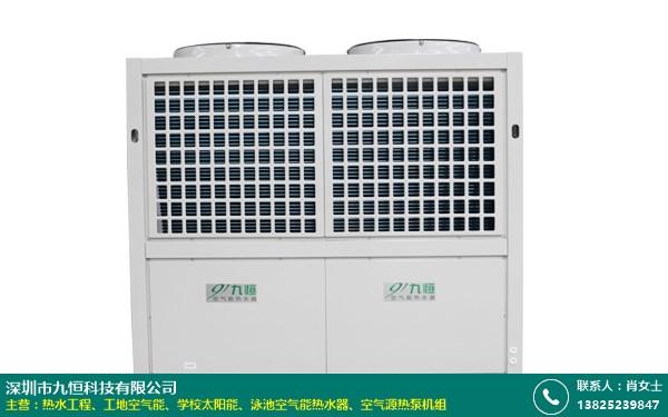 耒陽熱水工程組成采購管理咨詢_九恒科技
