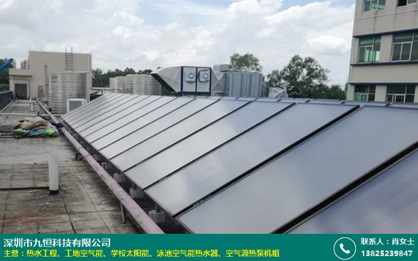 呂梁學校太陽能方案廠家有哪些_九恒科技