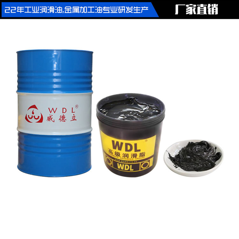 工业轴承通用润滑脂用途_威德力润滑油_聚脲基_耐温_黑色_高性能