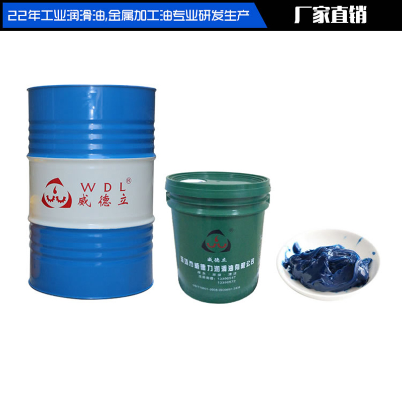 塑料金屬通用潤滑脂怎么用_威德力潤滑油_鈣基_半成品_黑色
