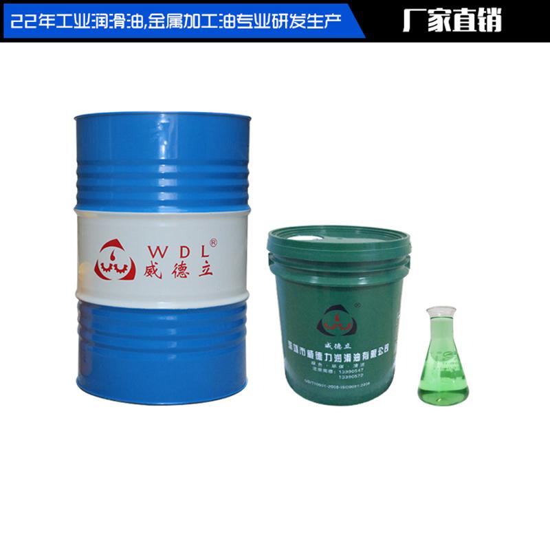全氟聚醚通用潤滑脂主要參數_威德力潤滑油_耐水_不沾灰的_理基