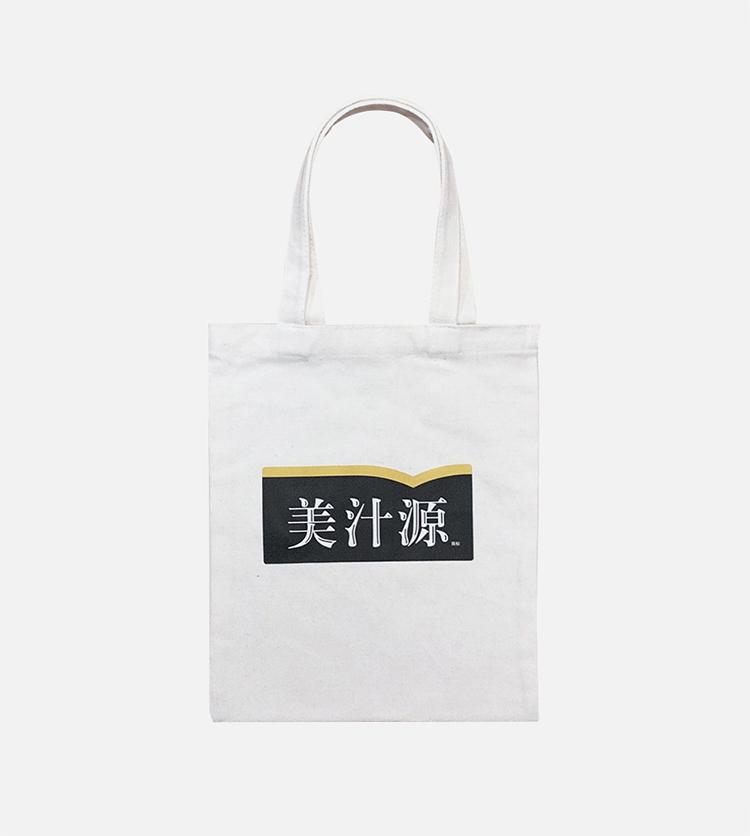 帆布廣告袋-FB03