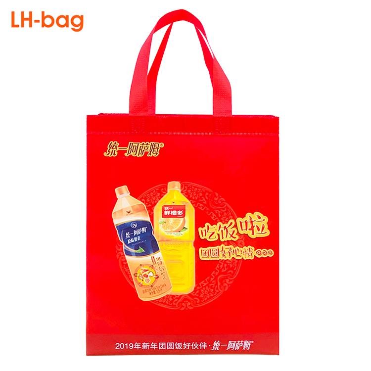 礼品环保袋定制_领航包装_服装_覆膜_无纺布_超声波_折叠购物