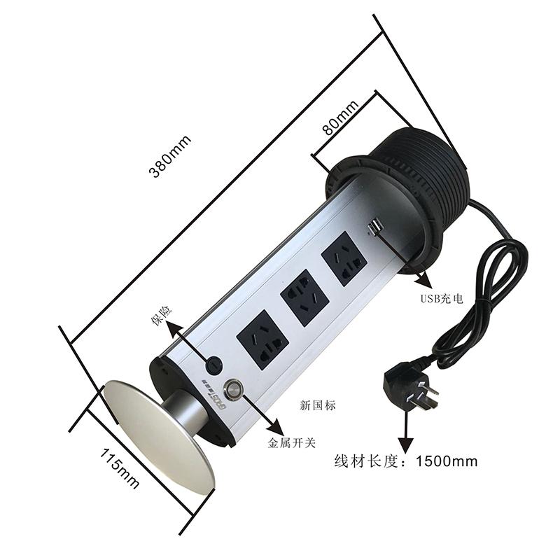 惠州会议桌升降插座订制_高森特五金_大班台_欧规_厨房_C充电
