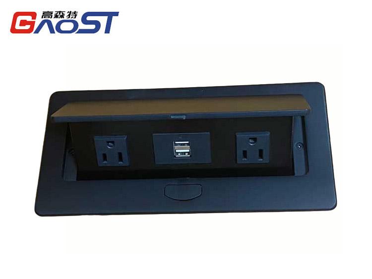 緩開式桌面插座GS201-240