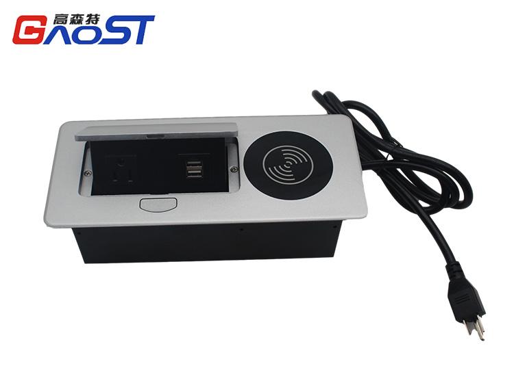 彈起式帶無線充電插座GS201-QI