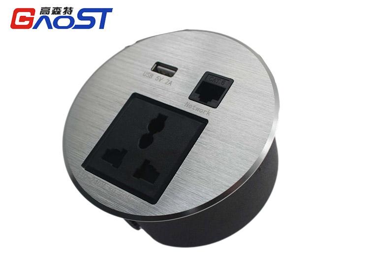 鋁合金圓形插座GS810