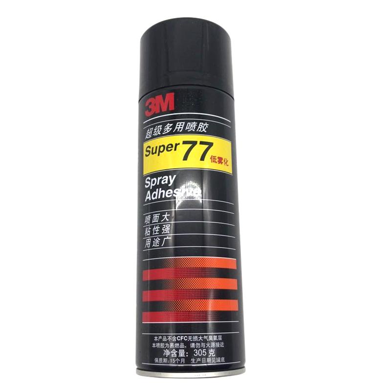 3m低雾化多用喷胶